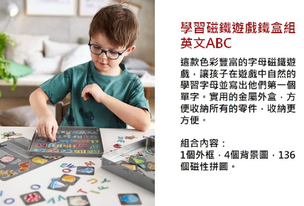 兒同館-HABA-學習磁鐵遊戲鐵盒組-英文ABC(001)