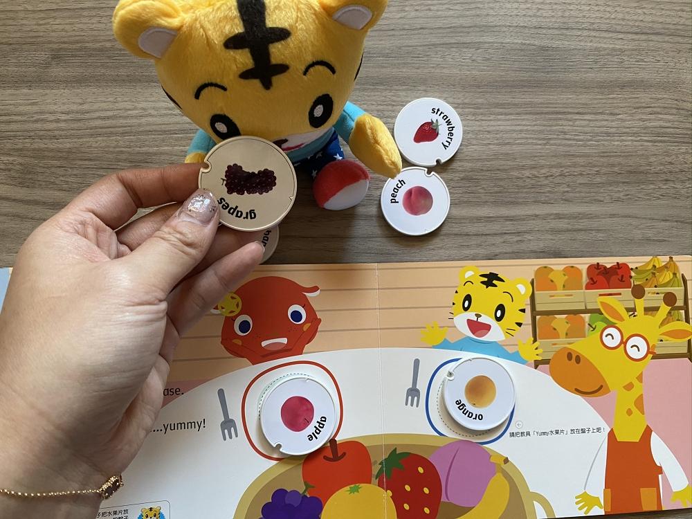 巧虎英語學習偶+YUMMY水果片1