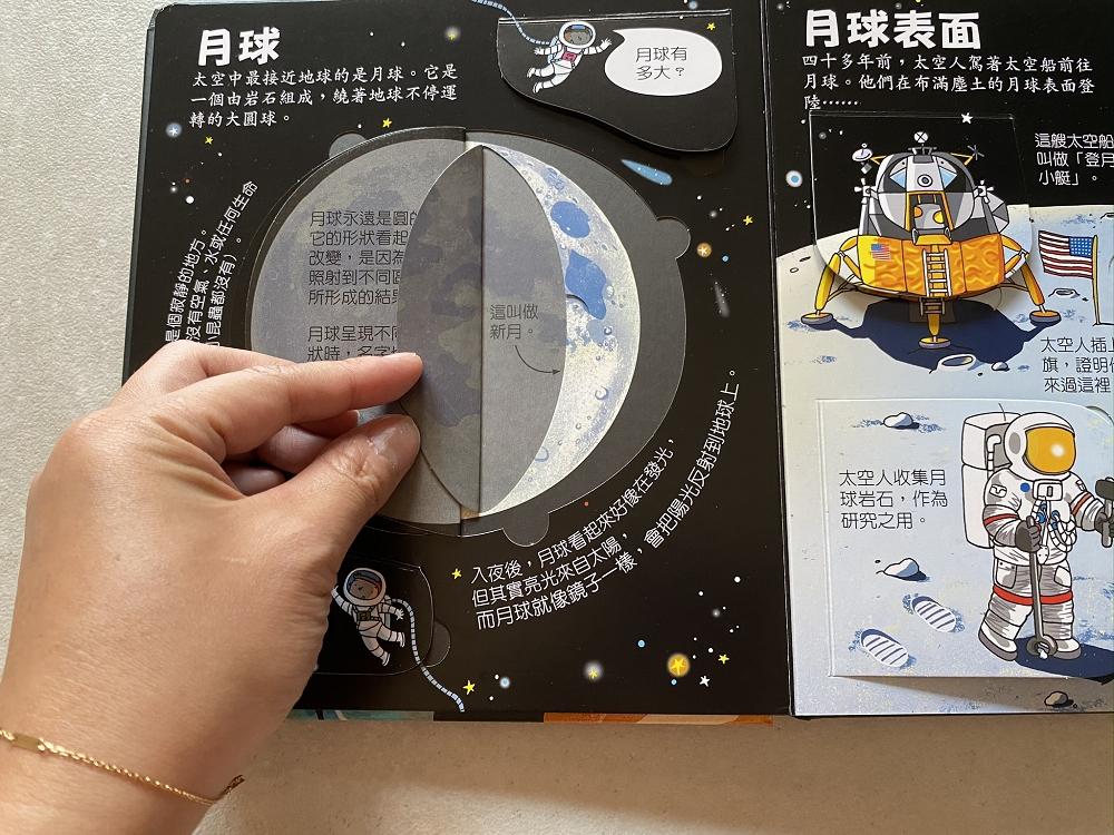 神秘的太空024