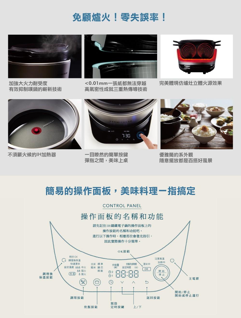 鑄鐵鍋_201209_1