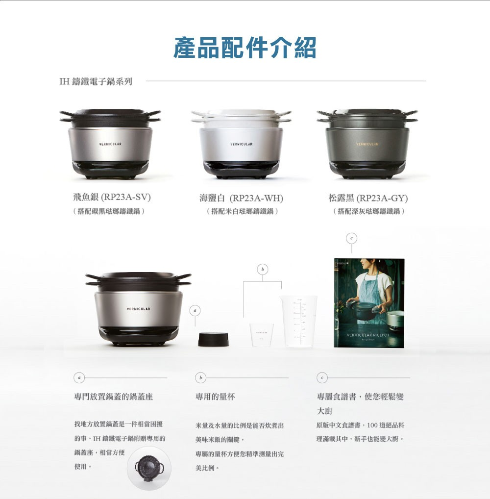 鑄鐵鍋_201209_4