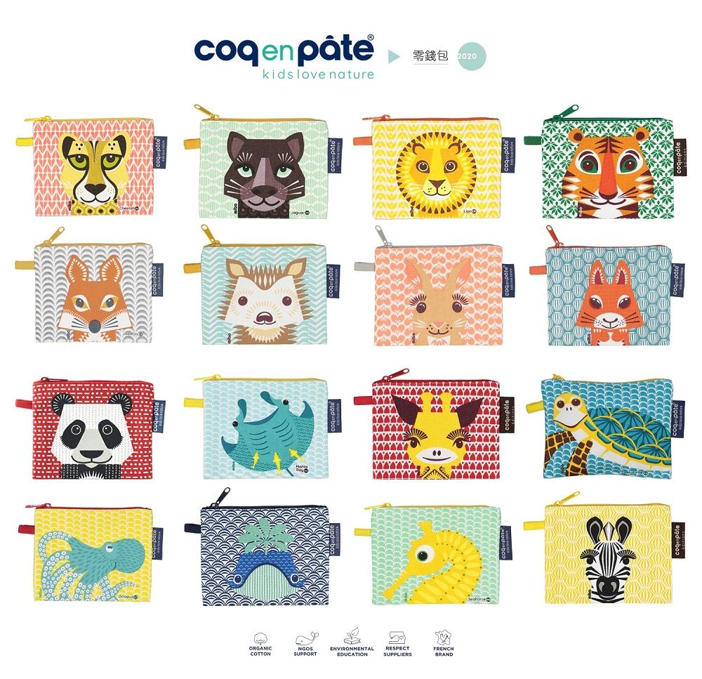 COQ EN PÂTE07(001)