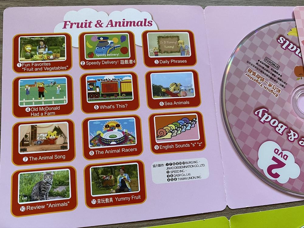 DVD1 (4)