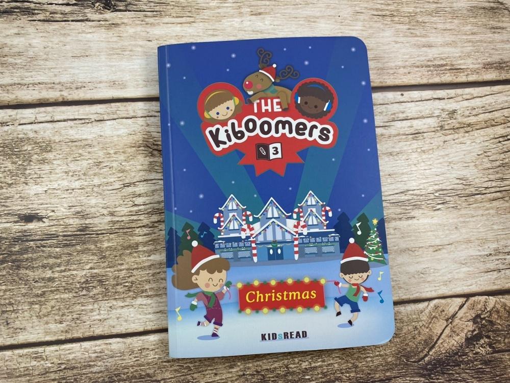 kiboomer17